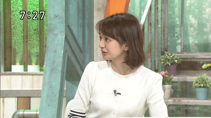 2018年01月28日後藤晴菜の画像29枚目