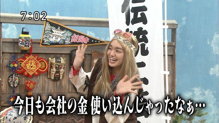 2018年02月04日後藤晴菜の画像01枚目