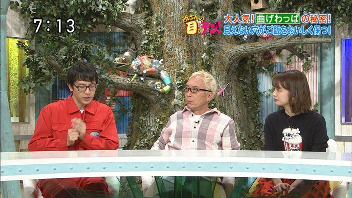 2018年02月04日後藤晴菜の画像02枚目