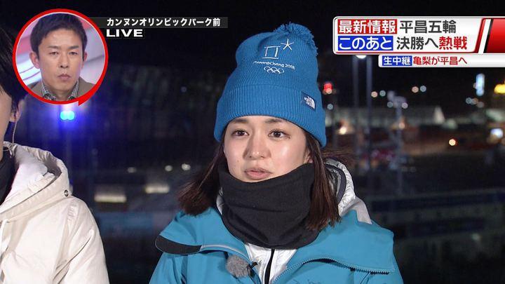 2018年02月10日後藤晴菜の画像13枚目