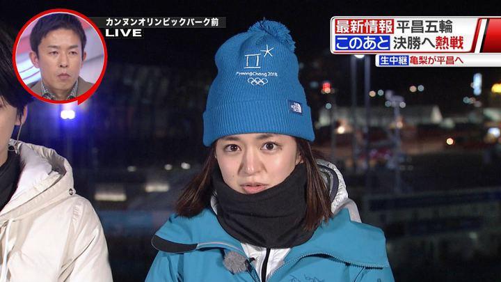 2018年02月10日後藤晴菜の画像14枚目