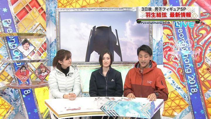 2018年02月13日後藤晴菜の画像06枚目
