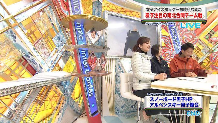 2018年02月13日後藤晴菜の画像07枚目