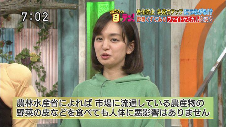2018年02月18日後藤晴菜の画像01枚目