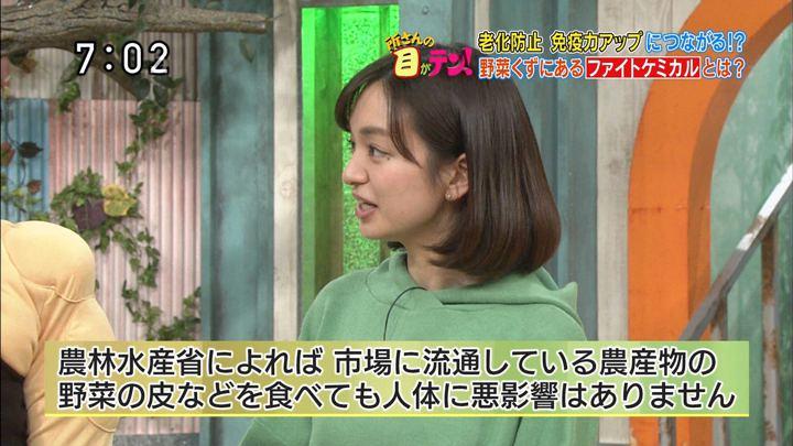 2018年02月18日後藤晴菜の画像02枚目