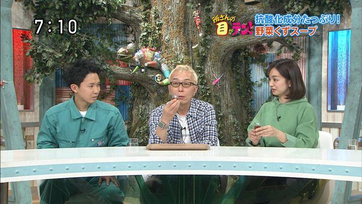 2018年02月18日後藤晴菜の画像03枚目