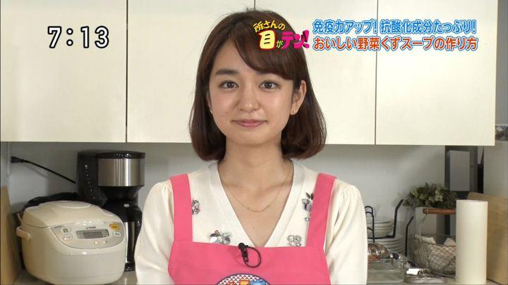 2018年02月18日後藤晴菜の画像06枚目