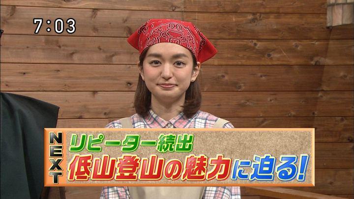 2018年03月11日後藤晴菜の画像03枚目