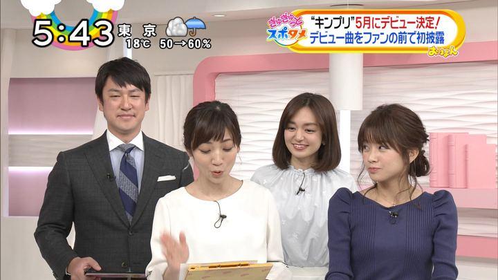 2018年03月16日後藤晴菜の画像33枚目