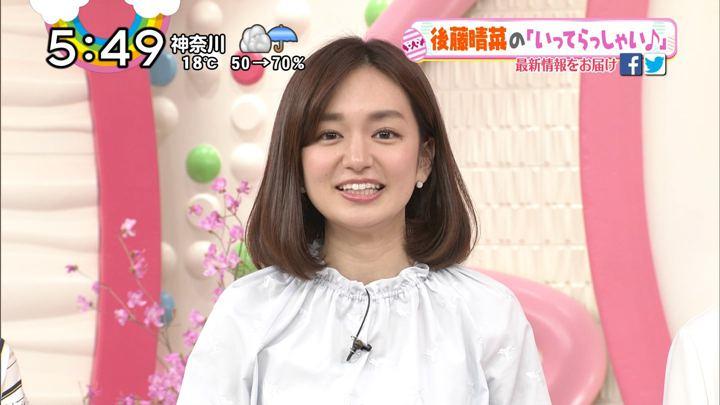2018年03月16日後藤晴菜の画像36枚目