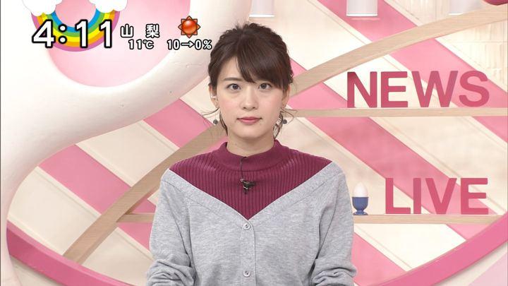 2018年01月15日郡司恭子の画像05枚目