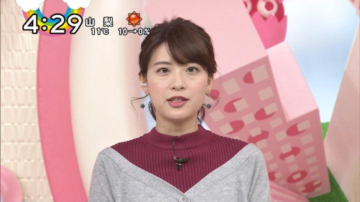 2018年01月15日郡司恭子の画像13枚目