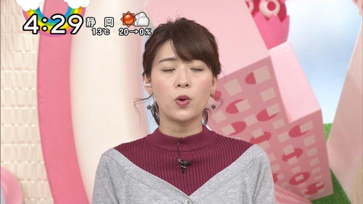 2018年01月15日郡司恭子の画像14枚目