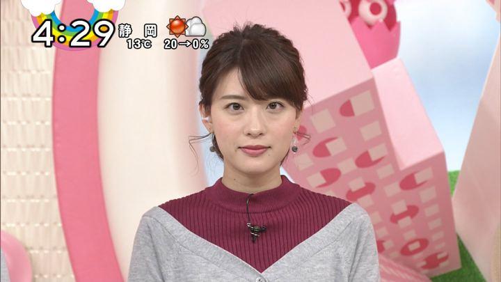 2018年01月15日郡司恭子の画像16枚目