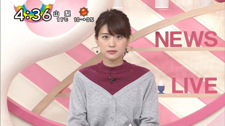 2018年01月15日郡司恭子の画像18枚目