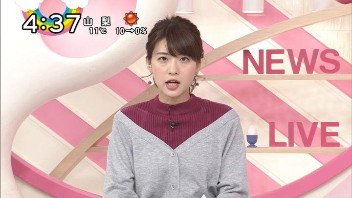 2018年01月15日郡司恭子の画像19枚目
