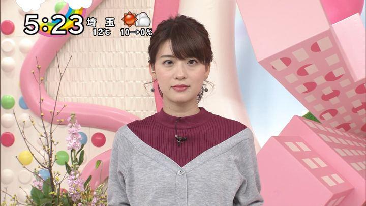 2018年01月15日郡司恭子の画像34枚目
