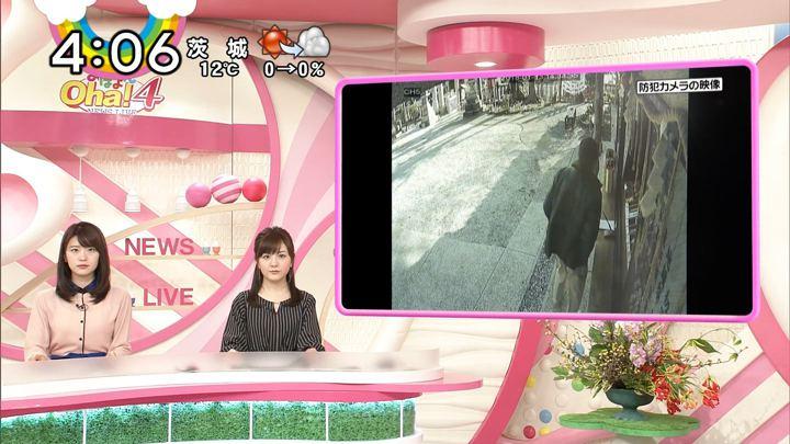 2018年01月16日郡司恭子の画像05枚目
