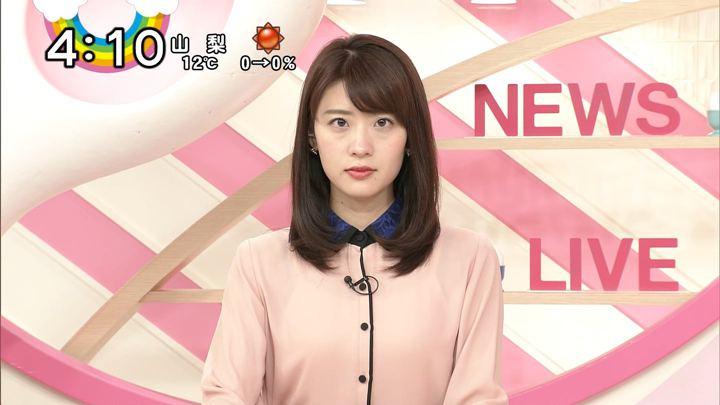 2018年01月16日郡司恭子の画像06枚目