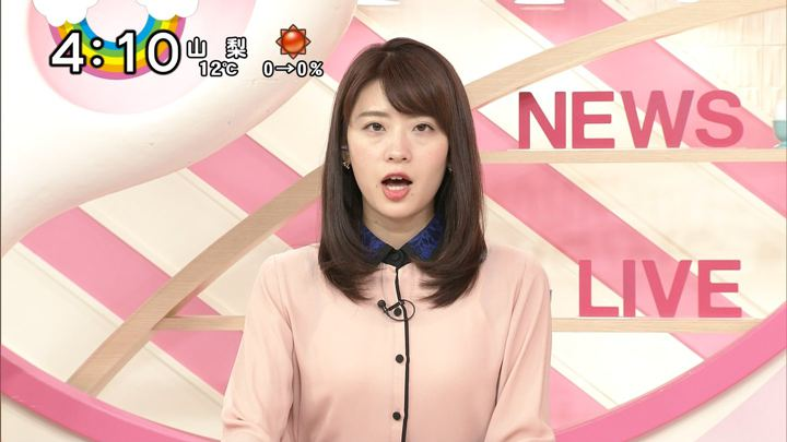 2018年01月16日郡司恭子の画像07枚目