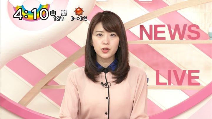 2018年01月16日郡司恭子の画像08枚目