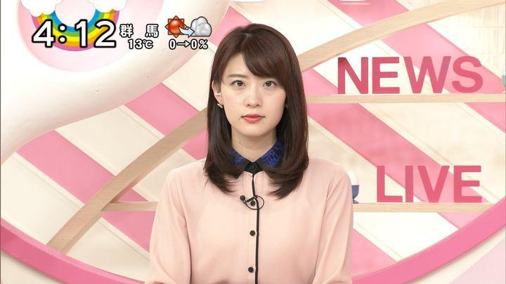 2018年01月16日郡司恭子の画像09枚目