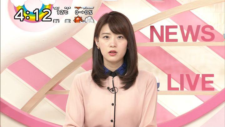 2018年01月16日郡司恭子の画像10枚目