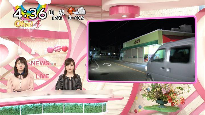 2018年01月16日郡司恭子の画像21枚目