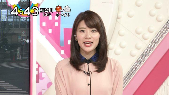 2018年01月16日郡司恭子の画像23枚目