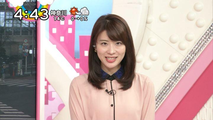 2018年01月16日郡司恭子の画像24枚目