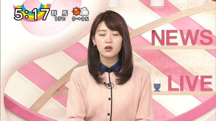 2018年01月16日郡司恭子の画像33枚目
