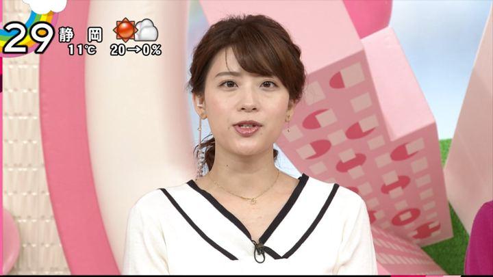 2018年01月23日郡司恭子の画像14枚目