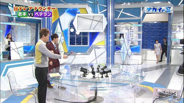 2018年01月31日郡司恭子の画像01枚目
