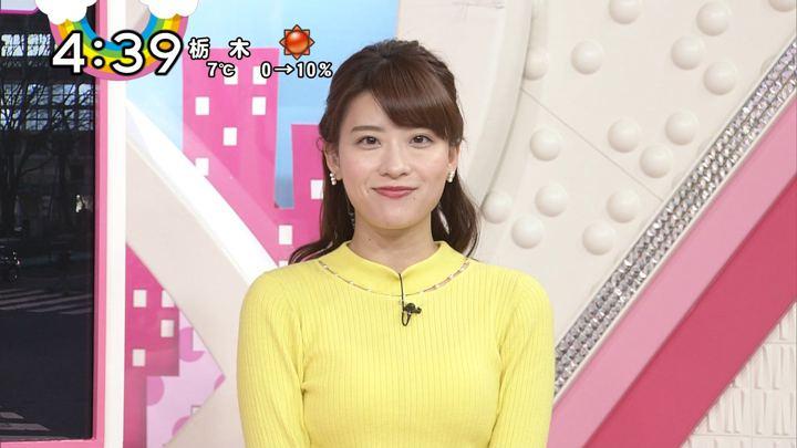 2018年02月05日郡司恭子の画像19枚目