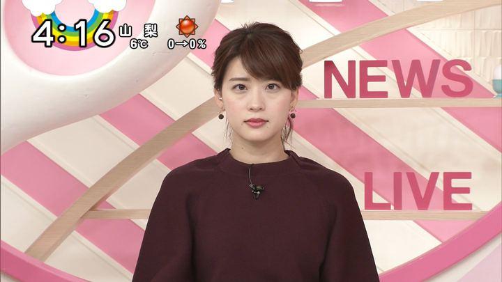 2018年02月06日郡司恭子の画像06枚目