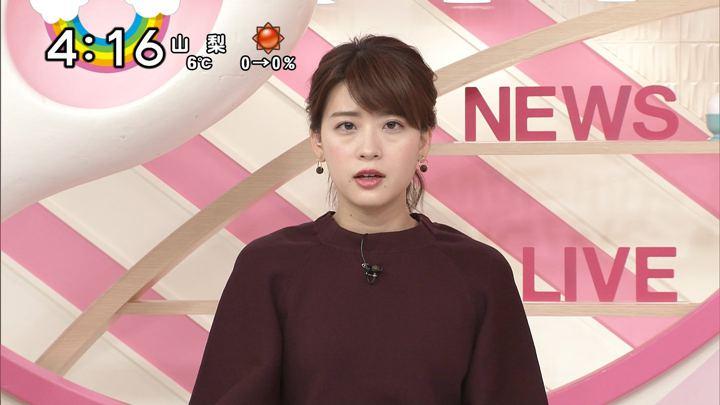 2018年02月06日郡司恭子の画像07枚目
