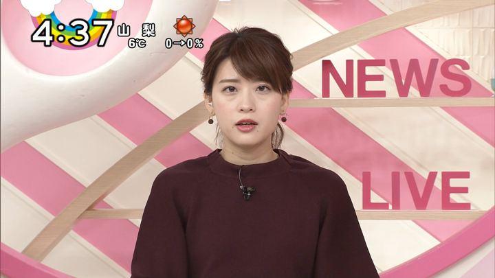 2018年02月06日郡司恭子の画像11枚目