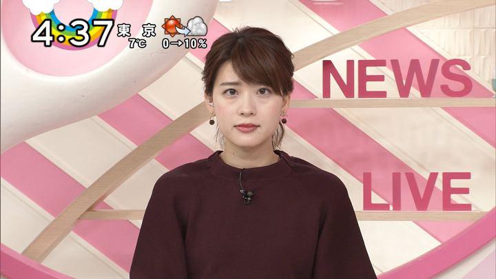 2018年02月06日郡司恭子の画像12枚目