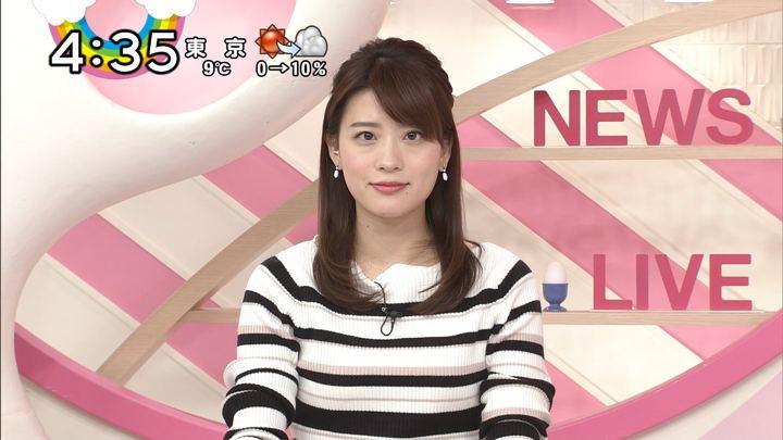2018年02月12日郡司恭子の画像19枚目