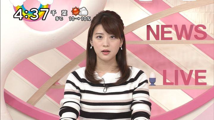 2018年02月12日郡司恭子の画像20枚目