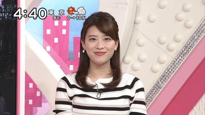 2018年02月12日郡司恭子の画像24枚目