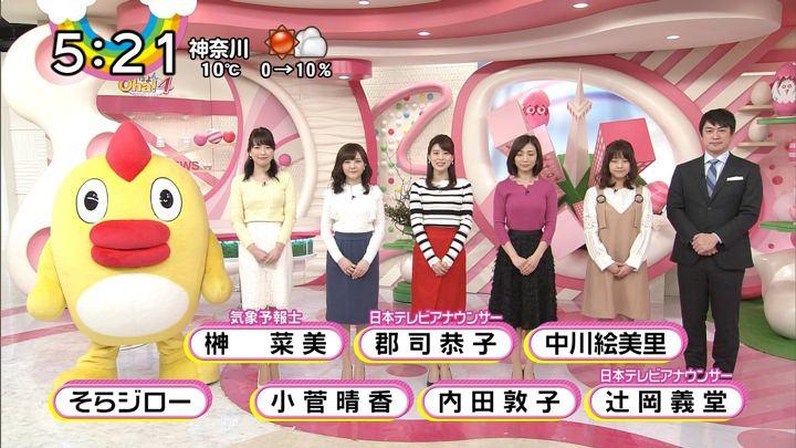 2018年02月12日郡司恭子の画像32枚目