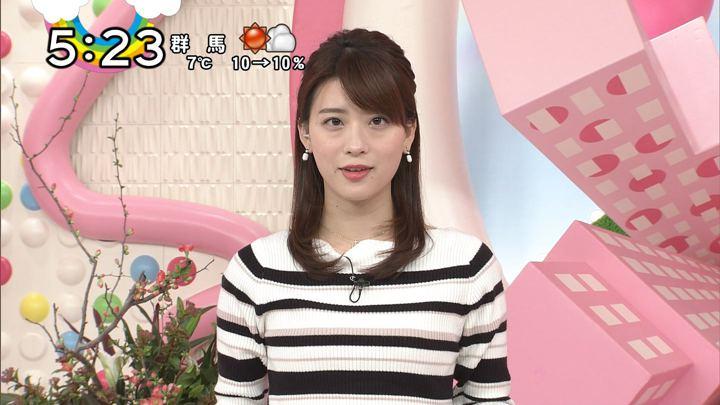 2018年02月12日郡司恭子の画像33枚目