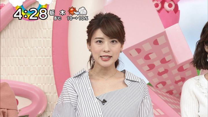 2018年02月13日郡司恭子の画像11枚目