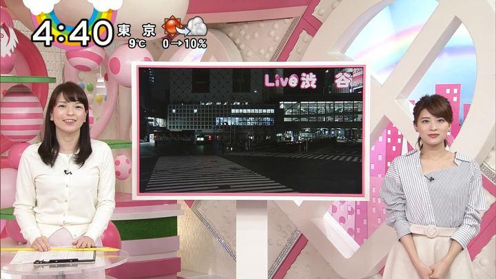 2018年02月13日郡司恭子の画像20枚目