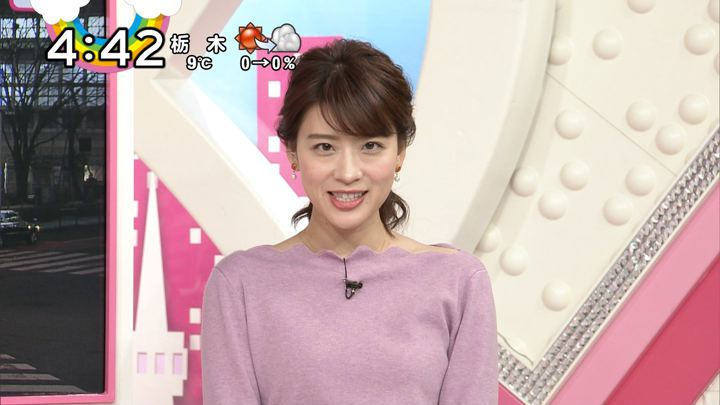 2018年02月19日郡司恭子の画像15枚目