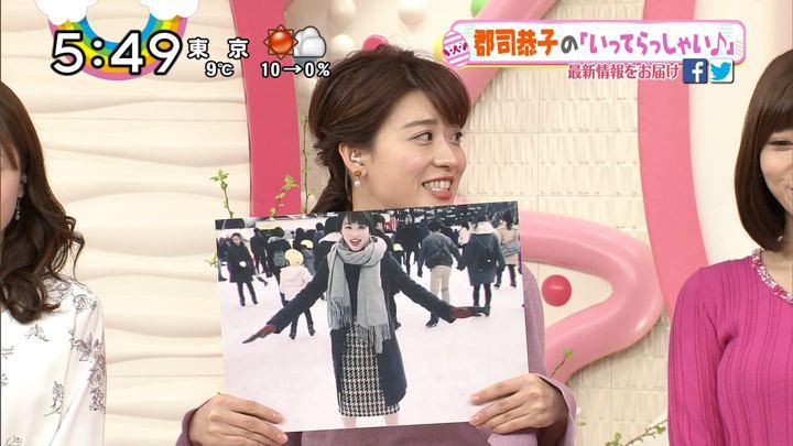 2018年02月19日郡司恭子の画像29枚目