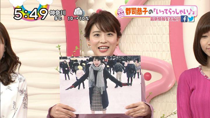 2018年02月19日郡司恭子の画像30枚目