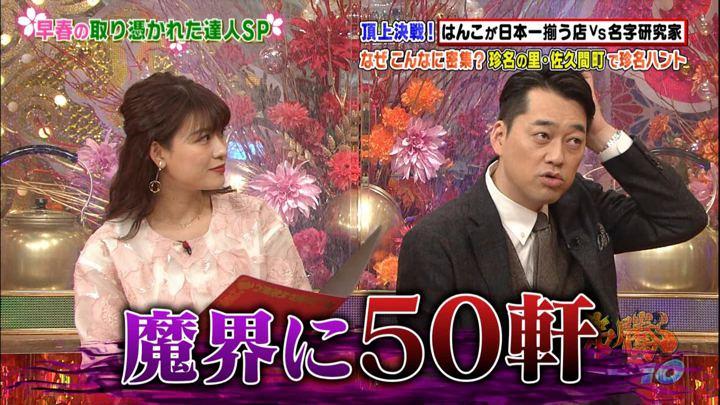 2018年03月02日郡司恭子の画像09枚目