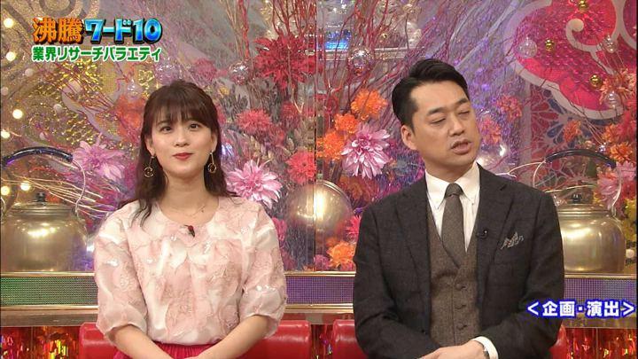 2018年03月02日郡司恭子の画像11枚目